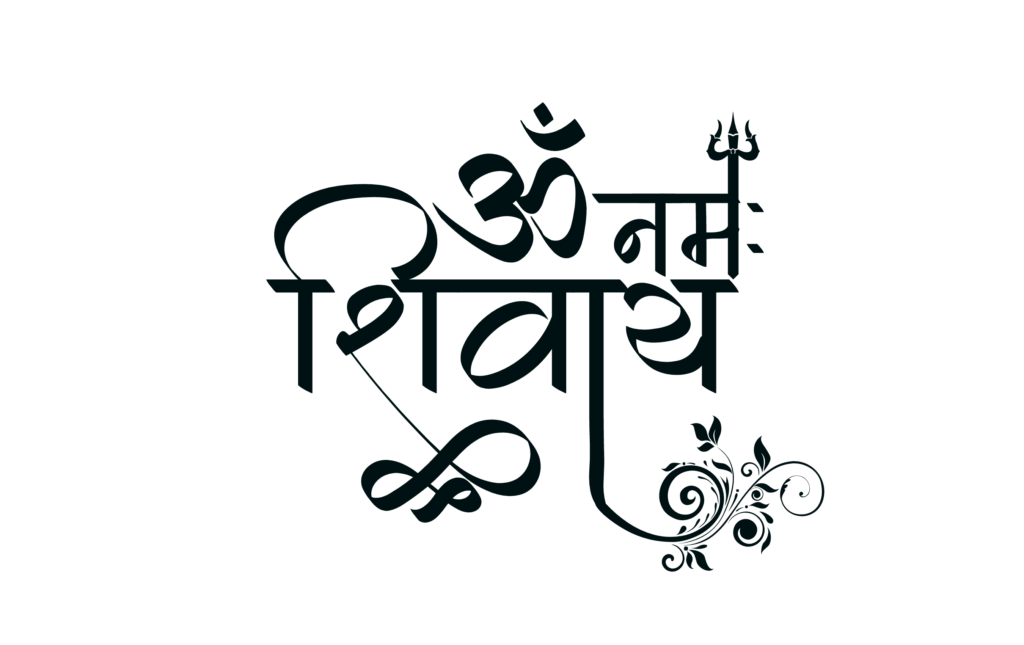 omnamahshivaye.com